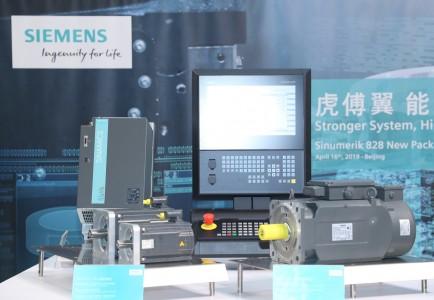 新闻图片1_西门子发布新一代Sinumerik 828紧凑型数控系统