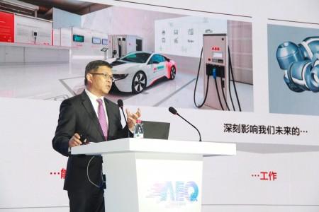 ABB集团亚洲、中东及非洲区总裁顾纯元博士围绕人机协作发表主题演讲