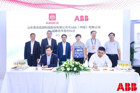 山东青岛高测科技股份有限公司与ABB(中国)有限公司战略合作签约仪式