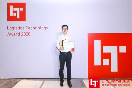 LT Award
